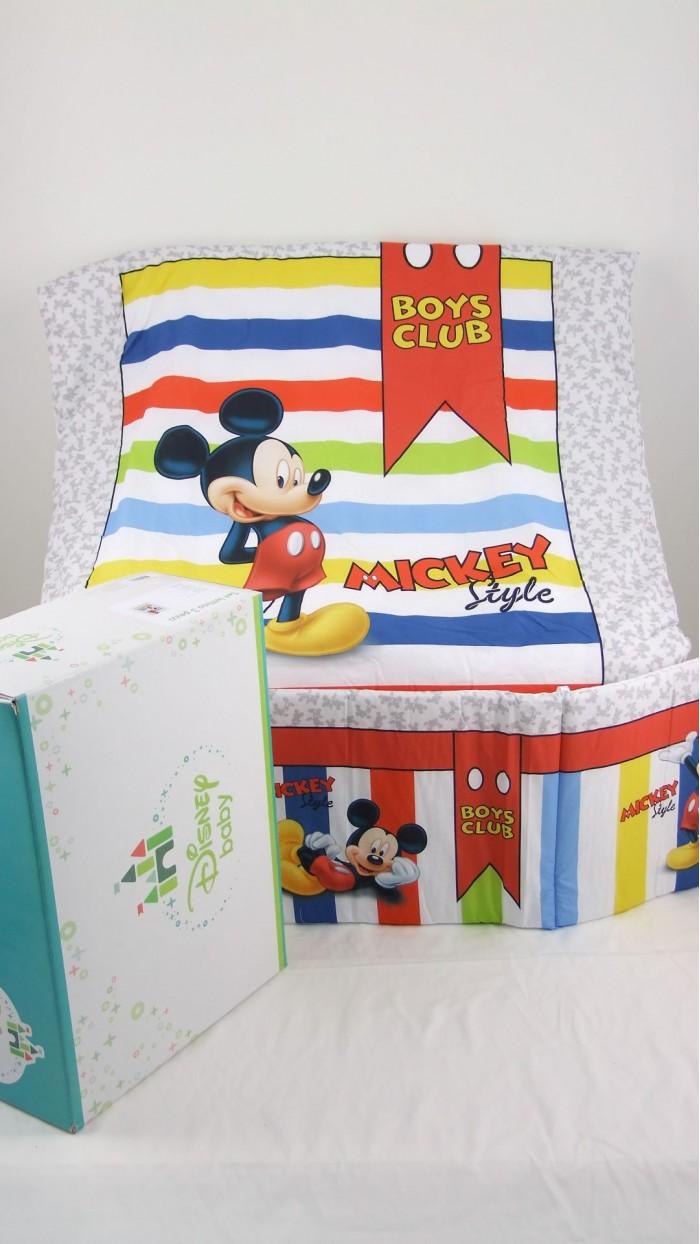 Coordinato Lettino Disney DLG200
