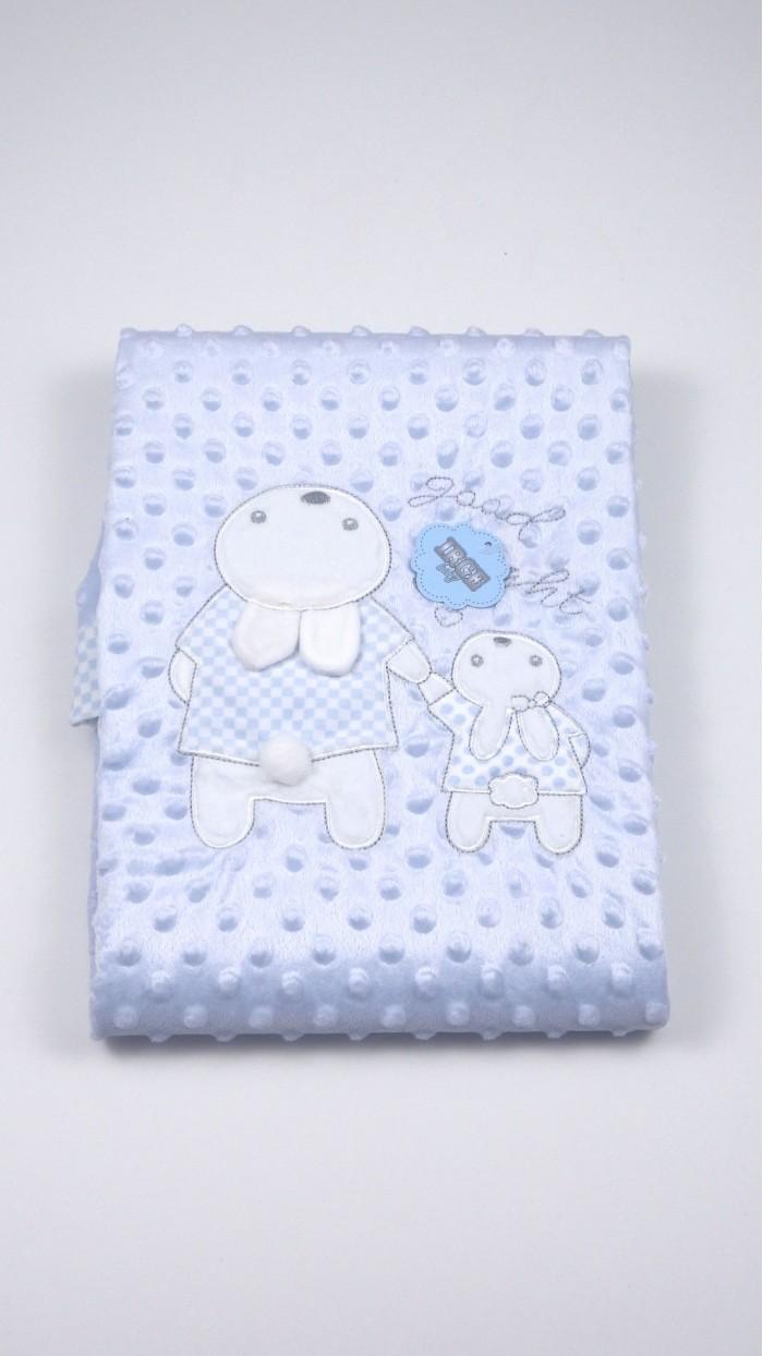 Coperta Irge Baby IG06331