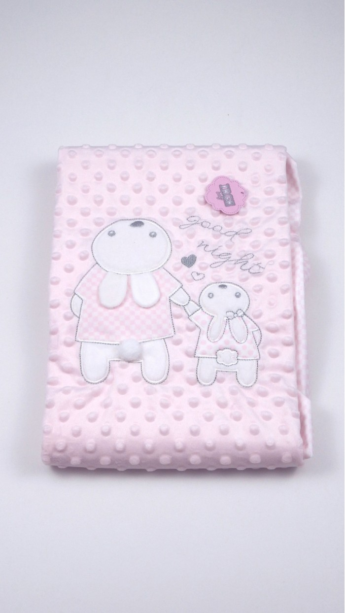 Coperta Irge Baby IG06333