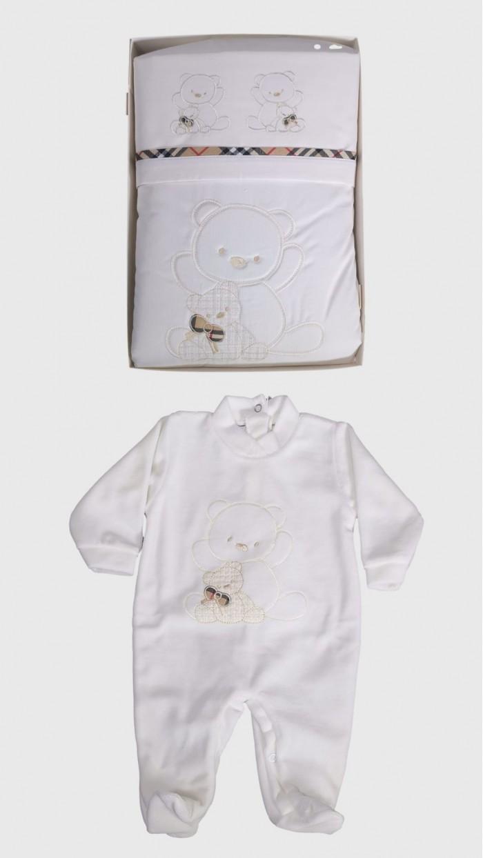 Ciliegina Newborn Layette Gift Bag BRBA0013