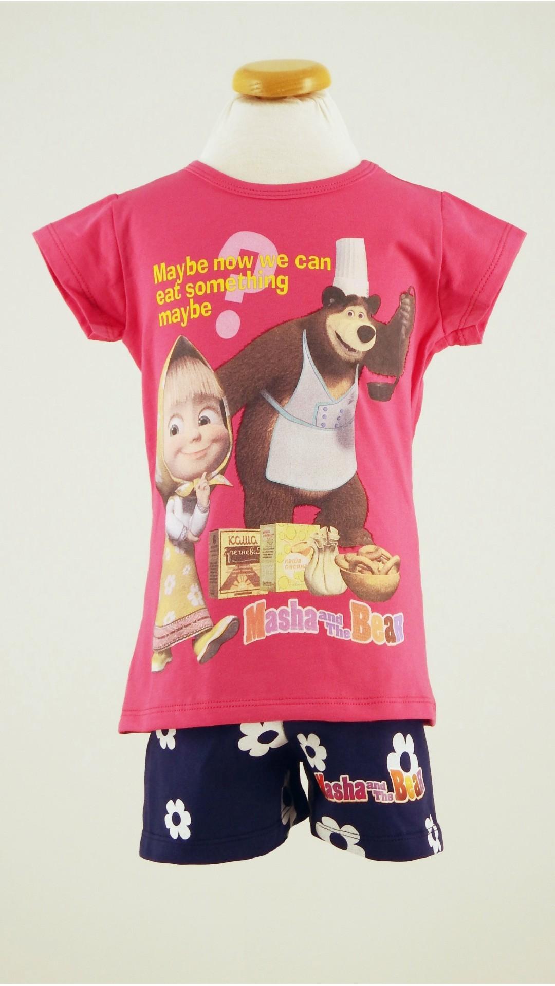 Orso Completo Di E Bolle Bambini Masha Abbigliamento Sapone I7yfb6gYvm