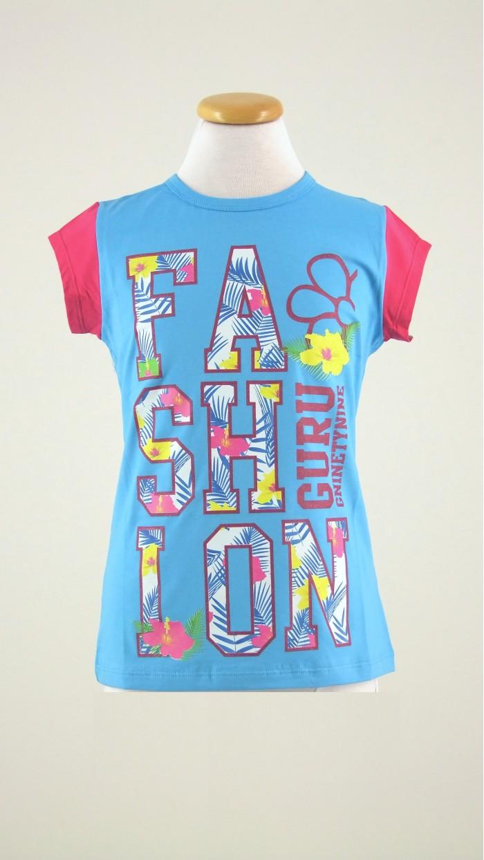 T Shirt Guru 0922