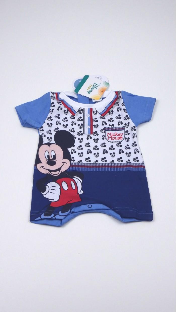 Pagliaccetto Disney BG37032