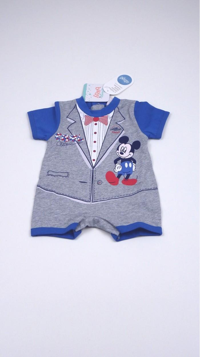 Pagliaccetto Disney WG8100LM1
