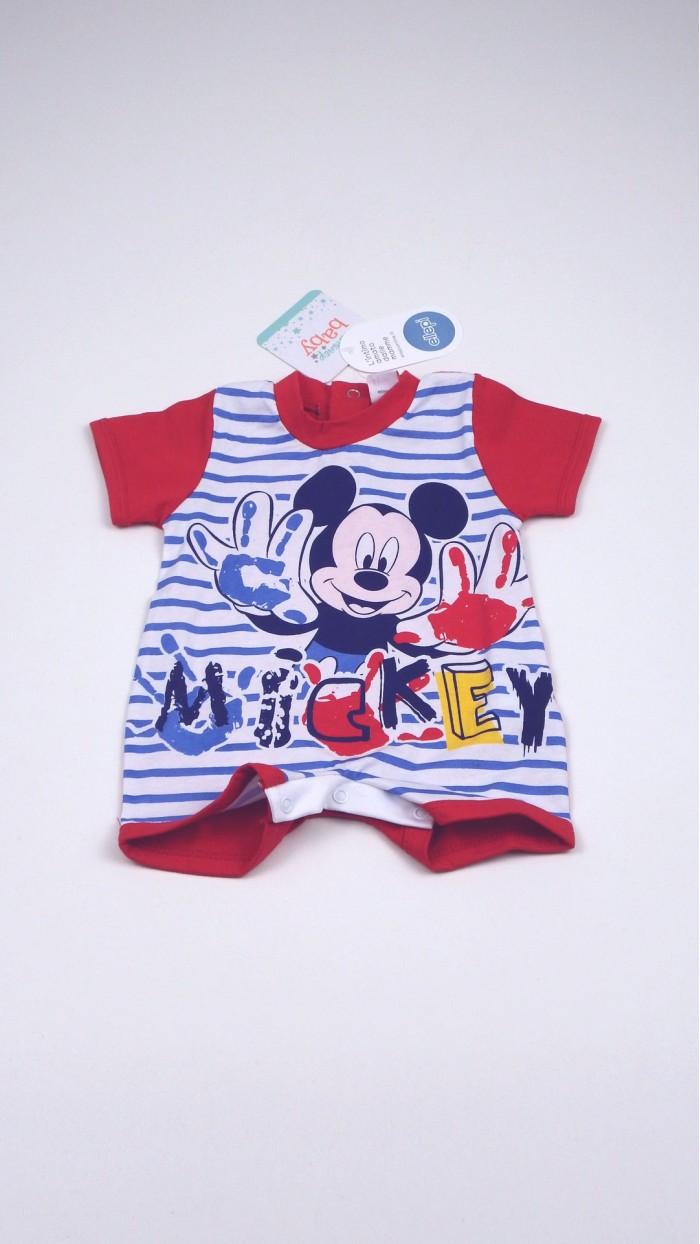 Pagliaccetto Disney WG8101LM2