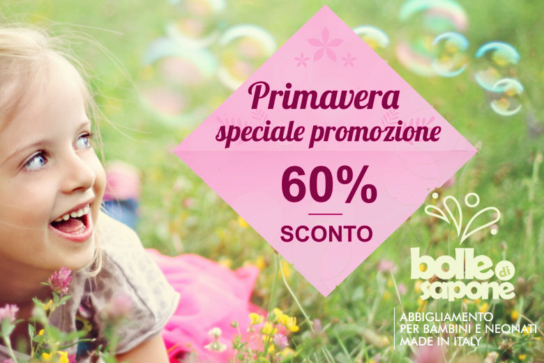 Coupon Sconto -60% Primavera 2017